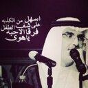 5محمد الحارثي5 (@0544asd) Twitter