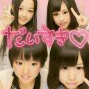 いのうえめい (@051025I) Twitter