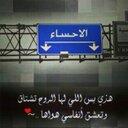 abdullah (@0505921482) Twitter