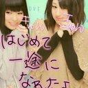 かな (@0602_kanatto) Twitter