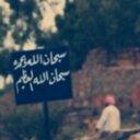 يارب♥ (@57daihani) Twitter