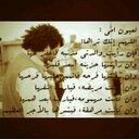 سبحان الله (@0557723) Twitter