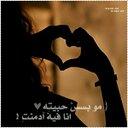 صبوش الحربي (@5b216589e92548d) Twitter