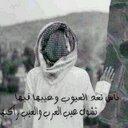 العبدأااأن (@0545117079) Twitter