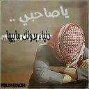 ابوو انس العبدلي (@05555111) Twitter