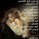 malak  (@0523142101) Twitter