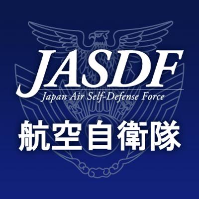 防衛省 航空自衛隊 @JASDF_PAO