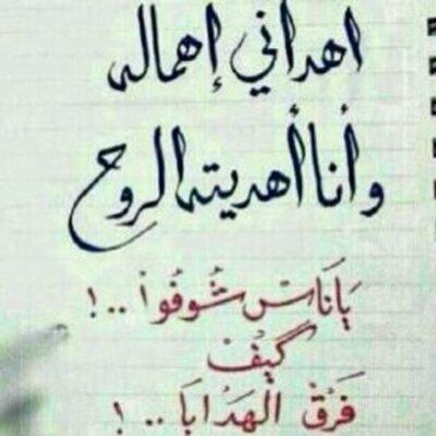 مكسور خاطري On Twitter 130039185 الله يخليه لك ولا يحرمك منها يارب العالمين ياعسه دوم راضيه عليك يارب