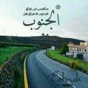 ღحٍبّـاٌيبّـ وﻧَاٌسُ (@0554570177) Twitter
