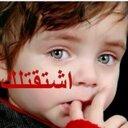 MOFLEH ALBLWI (@05994257) Twitter