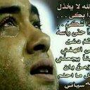 Bin Ahmad (@0538649965) Twitter