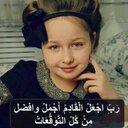 زوزو ختاري  (@0561490821) Twitter
