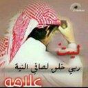 ابوصقر (@0563464663) Twitter