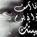 خالد عادل (@0565255722) Twitter