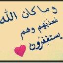 محمد صالح حريصي (@0504490910) Twitter