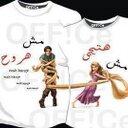 Esraa wael (@01093746821) Twitter