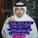 Sami Sameer (@589123644c6f412) Twitter