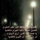qalaxy (@054qalaxyQ) Twitter