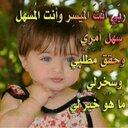 soso (@590db0178fbf450) Twitter