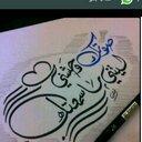 نسيم الليل والقمراء (@0534645078) Twitter