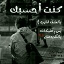 وليد الوهاشي (@0599399745o) Twitter