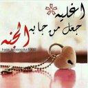 محمد الاحمري  (@0566218883) Twitter