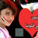 محموددهل (@0509015784) Twitter