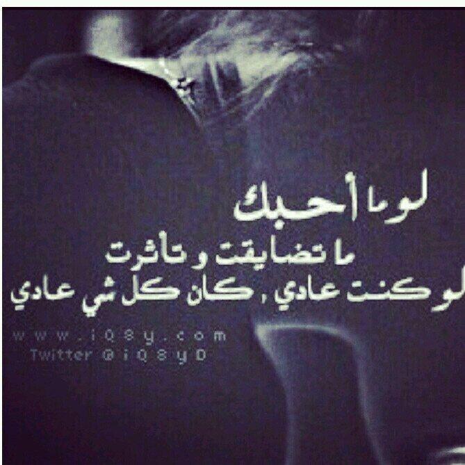 لطيفه بنت عبدالله A Twitter