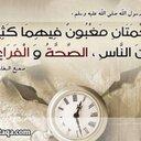 ابو سعود (@11Didan) Twitter