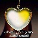 Laila Bahman (@1968Bahman) Twitter