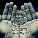ابوفيصل (@0557217) Twitter
