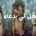 خالد الطواله (@139_khaled) Twitter