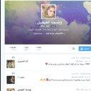 لاجلك وضحا الفيصل . (@002991) Twitter