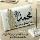 حمود المهوس (@09Homo) Twitter