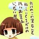 よしけん (@1024_kenta) Twitter