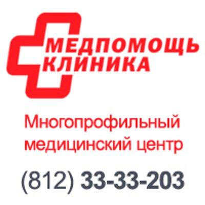Стоматологическая поликлиника в перово 22 цены