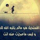 سعد (@092f9ba4d4ef4eb) Twitter
