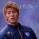 開斗 (@0323_chelsea) Twitter