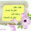 Ayad 0037 (@0037Ayad) Twitter
