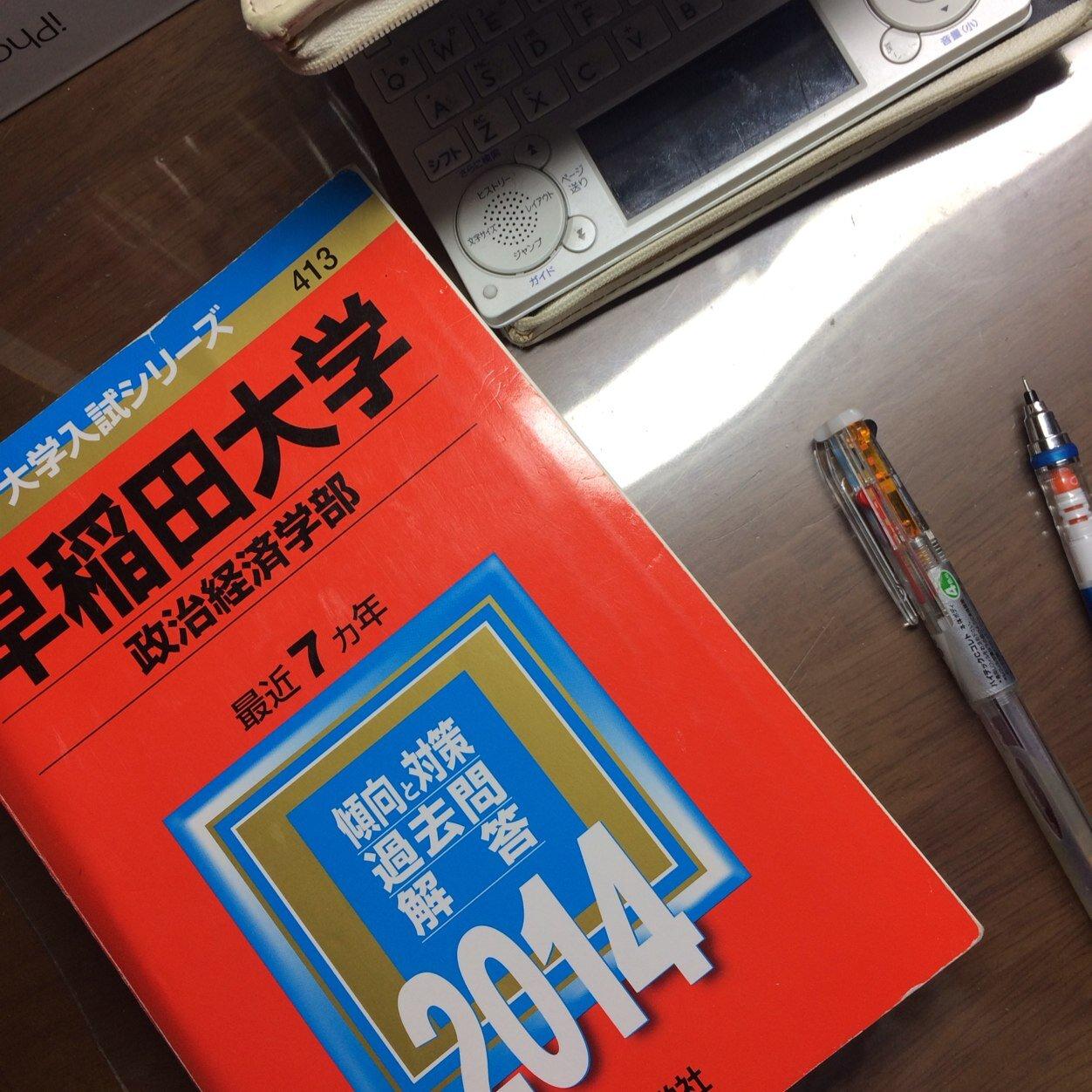 """大学受験・勉強方法の裏技 on twitter: """"☆睡眠時間>>>徹夜の法則 最低"""
