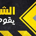 اسلام حماده الربعاوى (@01272202424) Twitter