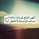 صدقه جاريه  (@000123654) Twitter