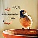 الهزازي  (@0502686031) Twitter