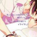 りな (@050827272727) Twitter