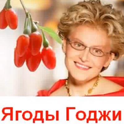 pravda-o-yagodah-godzhi-v-kontrolnoy-zakupke-spuskayut-na-litso-video