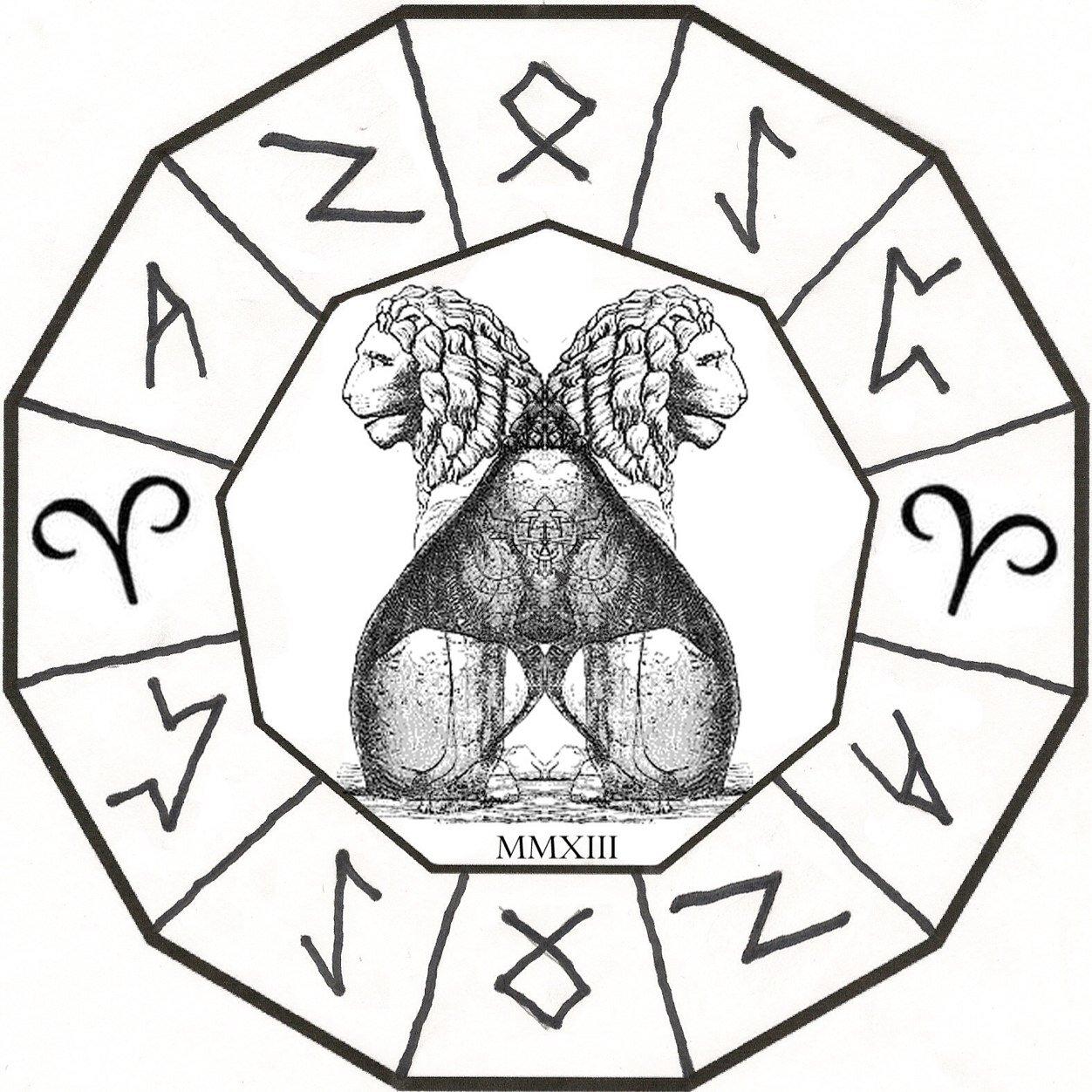 The Azoic - Re:Illumination (The Mixes)