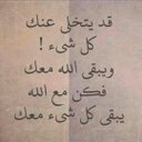 Reem 2344 (@2344Reem) Twitter