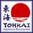 TOHKAI RESTAURANT