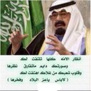 Abdulaziz abu Mutab (@1399_aziz) Twitter