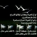 Saa 1398 (@1398_saa) Twitter